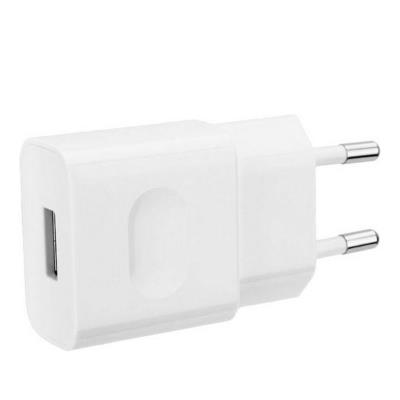 Charger Huawei White (HW-050100E01W)