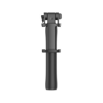 Selfie Stick Xiaomi Mi Preto (XMZPG04YM)