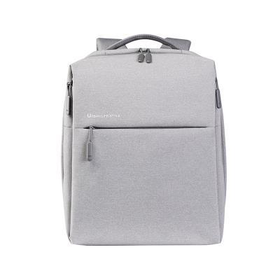 Backpack Xiaomi Mi City 14'' Light Grey