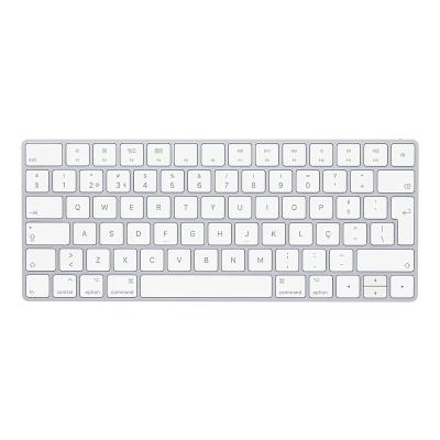 Apple Magic Keyboard White (MLA22PO/A)