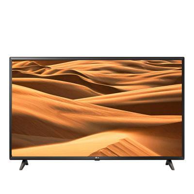 TV LG LED 75'' 4K UHD SmarTV (75UM7000PLA)