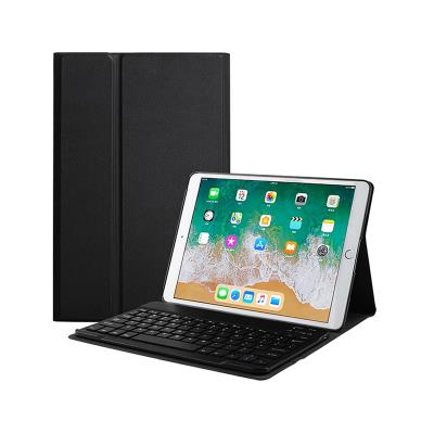 Compatible Leather Cover Apple iPad Pro 10.5'' w/Keyboard Black