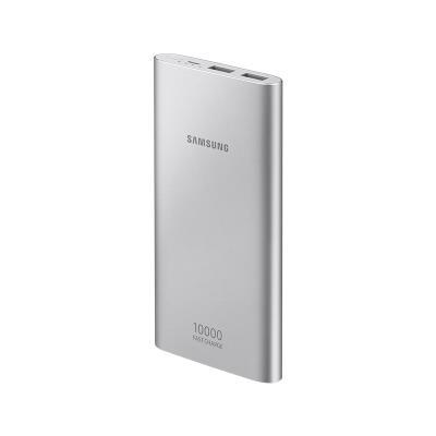 PowerBank Samsung Fast Charger Prateada (EB-P1100BSE)