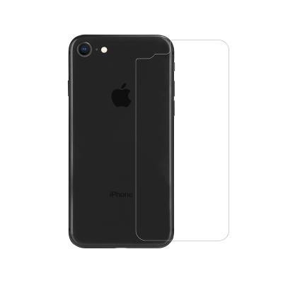 Película Traseira de Vidro Temperado iPhone 7/8/SE 2020