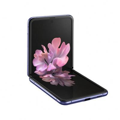 Samsung Galaxy Z Flip 256GB/8GB Dual SIM Púrpura
