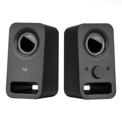 Speakers Logitech Z150 2.0 Black