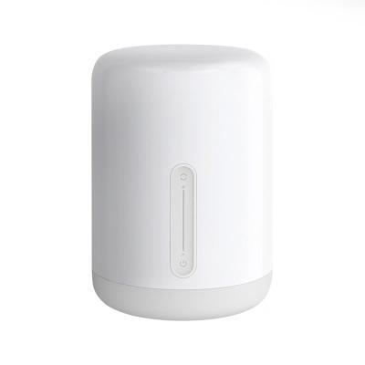 Desk Lamp Xiaomi Mi Bedside Lamp 2 White (MUE4093GL)