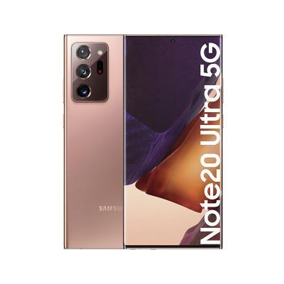 Samsung Galaxy Note 20 Ultra 5G N986 256GB/12GB Dual SIM Bronze