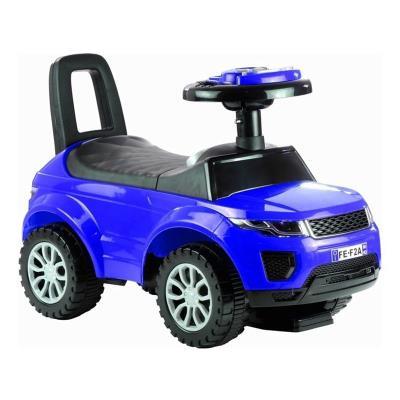 Baby Car YG02 Blue