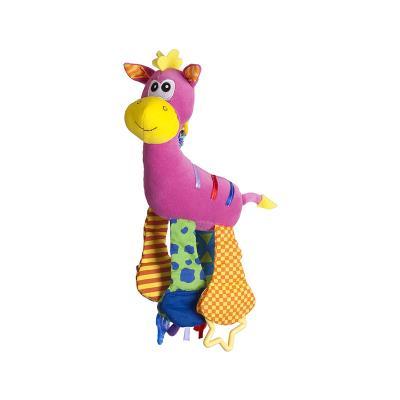 Teddy Dou Dou Zebra Pink