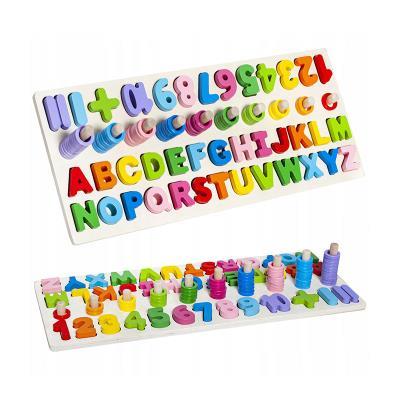 Puzzle Wood Alphanumeric