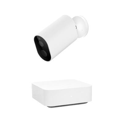 Security Camera Xiaomi IMI Gateway + IMI EC2 Full HD White