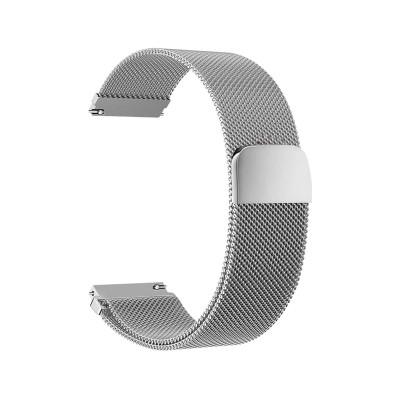 Universal Metal Bracelet 20 mm Silver