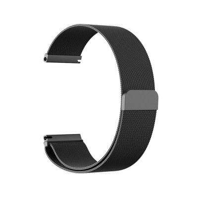 Universal Metal Bracelet 20 mm Black