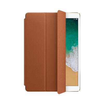 Smart Cover Case iPad Brown