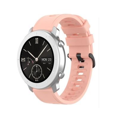 Silicone Bracelet Universal 22 mm Pink