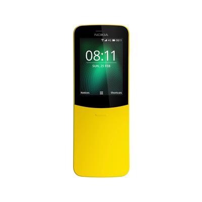 Nokia 8810 Dual SIM Amarelo