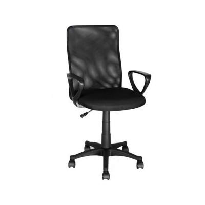 Cadeira de Escritório Executiva Mesh Design Preta (10912)