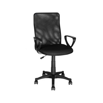 Executive Office Chair Mesh Design Black (10912)