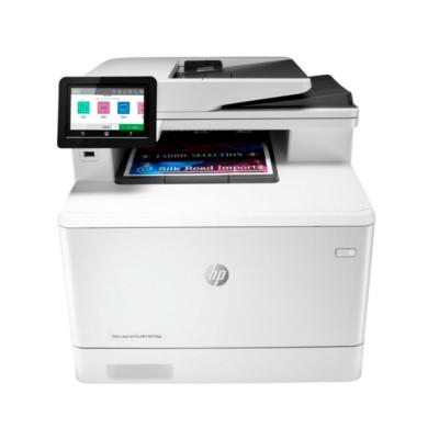 Multifunction Printer HP LaserJet Pro M479fdn White