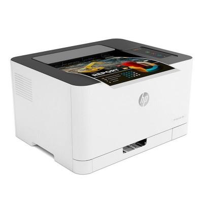 Printer HP Color Laser 150a White