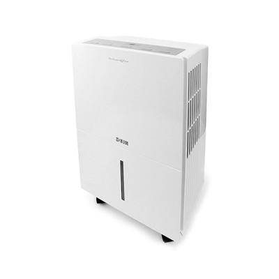 Dehumidifier HJM GDN16 16L White