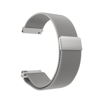 Metal Watch Band Universal 20mm Silver