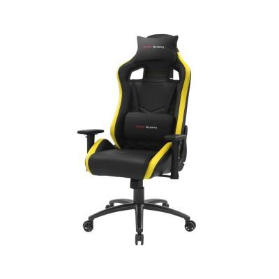 Cadeira Gaming Mars MGCXNEO Preta/Amarela (MGCXNEOBY)