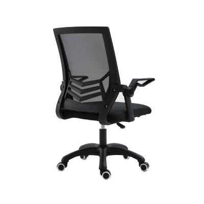 Cadeira de Escritório Executiva Mesh Swivel Preta