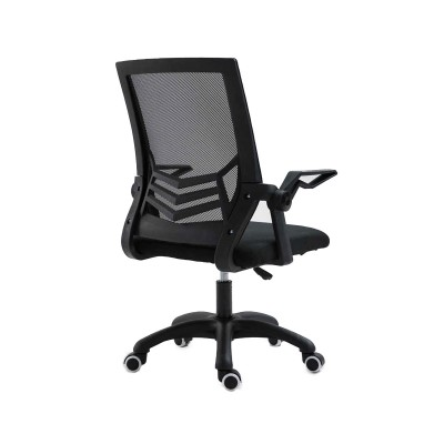 Executive Office Chair Mesh Swivel Black