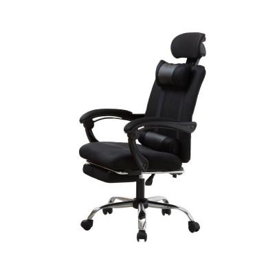 Cadeira de Escritório Fotele Preta