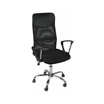 Cadeira de Escritório Mesh Design Preta (2727)