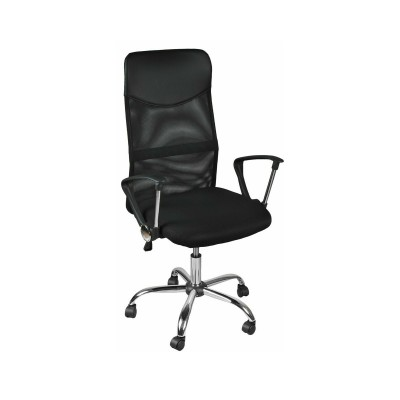 Office Chair Mesh Design Black (2727)