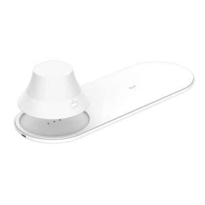 Wireless Charger Yeelight Charging Nightlight White