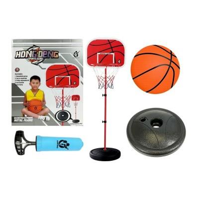 Basketball Hoop w/ Ball 120 cm