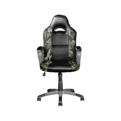Cadeira Gaming Trust GXT 705C Ryon Camuflada