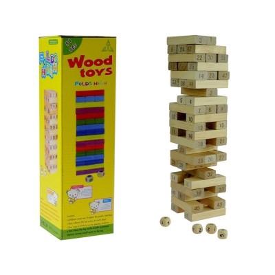 Wooden Blocks Game 48 Pieces