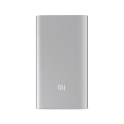 POWERBANK XIAOMI NDY-02-AM 5000 MHA PRATEADA