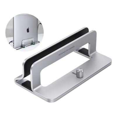 Laptop Support Ugreen Adjustable LP258 Silver