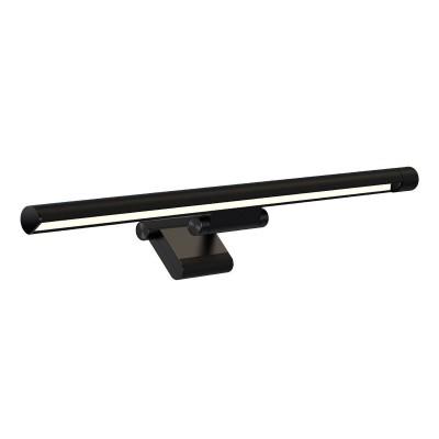 Monitor Lamp Baseus I-Wok Pro Black (DGIWK-P01)