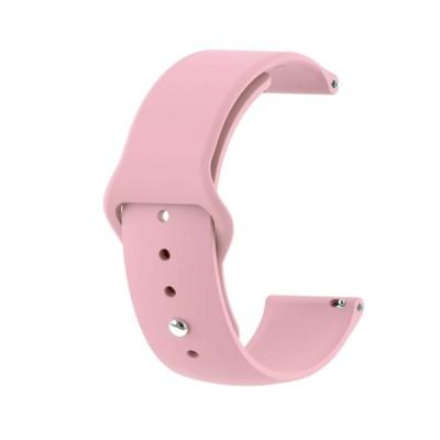 Silicone Bracelet Xiaomi Amazfit Stratos Pink