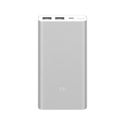 Powerbank Xiaomi Mi 2S 10000 mah Plata