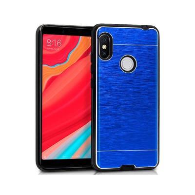 Funda Silicona Premium Xiaomi Redmi S2 Aluminio Azul