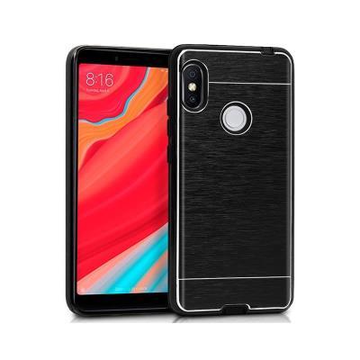 Funda Silicona Premium Xiaomi Redmi S2 Aluminio Negro