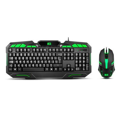 Keyboard + Mouse BG Ranger Force Gaming Kit PT